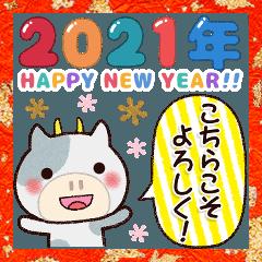 [LINEスタンプ] 2021★うし年の年賀スタンプ☆年末年始☆