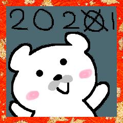 [LINEスタンプ] やる気のないクマさん[年末年始 2021]