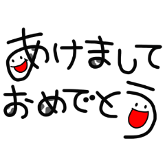 [LINEスタンプ] 【年末年始】よく使うフレーズたち♥英語