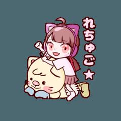 [LINEスタンプ] TAMAchan☆ゲーム実況者
