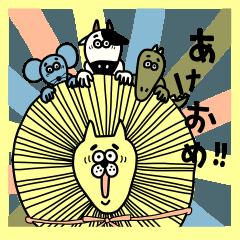 [LINEスタンプ] 飛び出すMALS☆年末年始