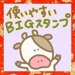 [LINEスタンプ] bigで年末年始新年日常で使えるゆるふわ牛