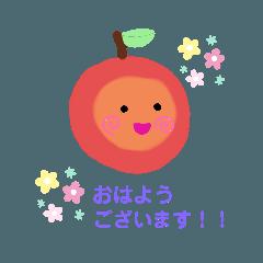 [LINEスタンプ] りんごちゃんのあけおめスタンプ