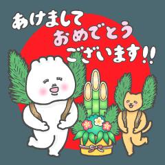 [LINEスタンプ] ぶたまんちゃん 〜年末年始〜