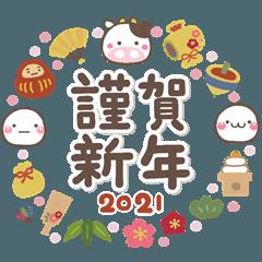 [LINEスタンプ] 使える♡大人の年賀スタンプ【2021年丑】