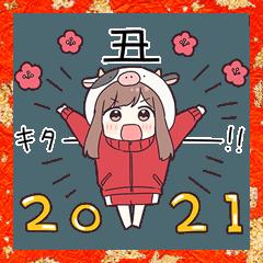 [LINEスタンプ] ジャージちゃん13(年末年始)