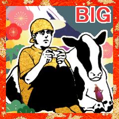 [LINEスタンプ] BIGゲーマー用スタンプ(年末年始)