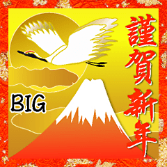 [LINEスタンプ] BIGな年末年始☆お正月☆冬スタンプ