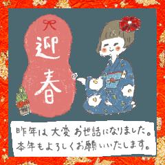 [LINEスタンプ] ちょっぴりおふざけガール【 年末年始用 】