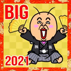 [LINEスタンプ] 【BIG】既読虫★2021年お正月・年末年始