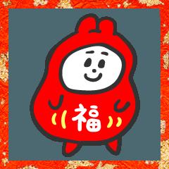 [LINEスタンプ] くま吉のあけおめ! 2021年度版