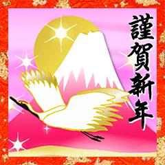 [LINEスタンプ] 年賀状詰め合わせセット☆年末年始スタンプ