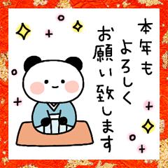[LINEスタンプ] みんなに使える☆年末年始ご挨拶スタンプ