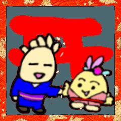 [LINEスタンプ] あけおめアッシー・ピヨ