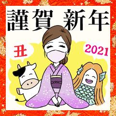 [LINEスタンプ] おかみさんスタンプ〜マスクで新年のご挨拶
