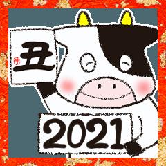 [LINEスタンプ] 2021 干支 うしさんの年末年始