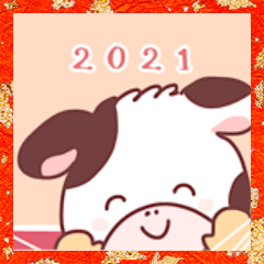 [LINEスタンプ] 【BIG】年末年始2021
