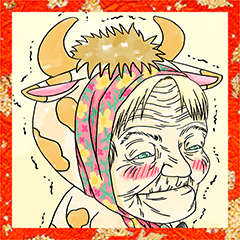 [LINEスタンプ] 【BIG】あけおめおじいちゃんおばあちゃん