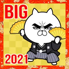 [LINEスタンプ] 【BIG】目ヂカラ☆にゃんこ★2021年末年始
