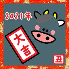 [LINEスタンプ] メッセージと顔 (7)  2021 丑年・あけおめ