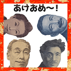 [LINEスタンプ] 【2021】飛び出す☆お金スタンプ【お年玉】