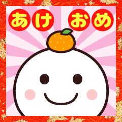 [LINEスタンプ] お正月に使いやすいシンプルさん☆