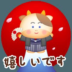 [LINEスタンプ] もも♡牛さん年末年始丑年♡冬♡年末年始