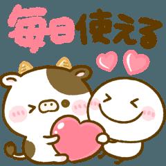 [LINEスタンプ] 毎日使える♡棒人間と牛さん