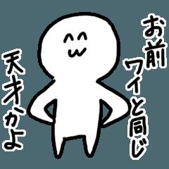 [LINEスタンプ] 垣氷坂 雪左衛門の事件簿
