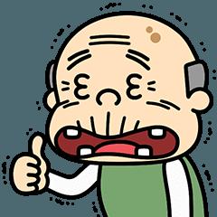 [LINEスタンプ] プルプルおじいちゃん