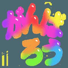 [LINEスタンプ] coosanの大きな文字のスタンプ2。
